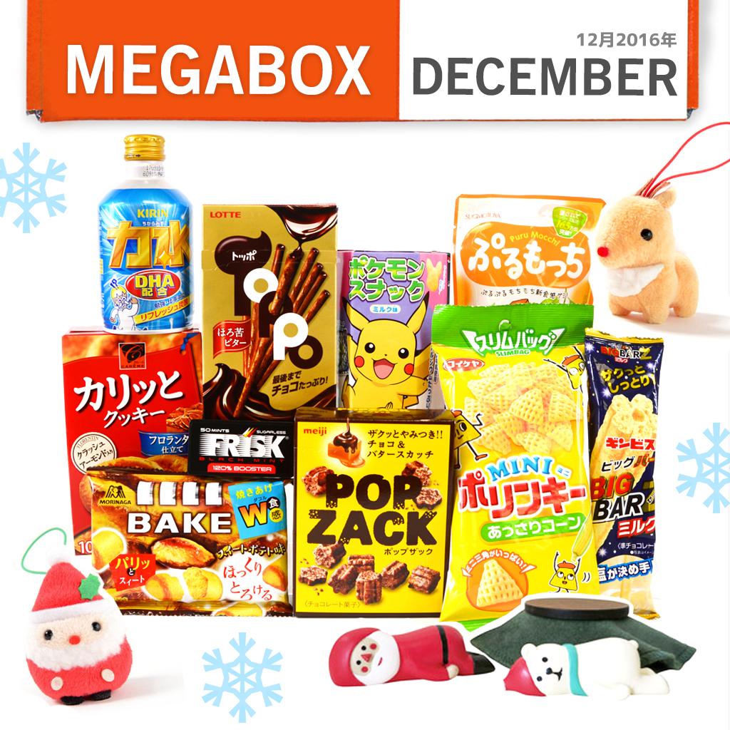 December 2016 Japan Box