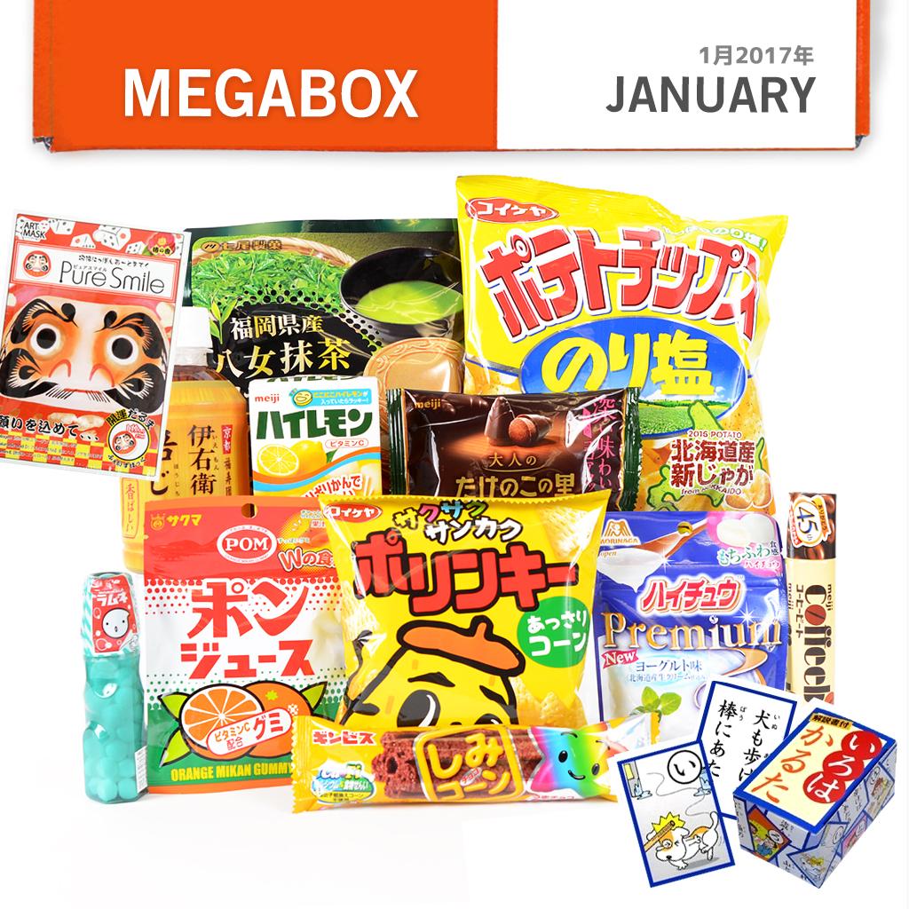 January 2017 Japan Box