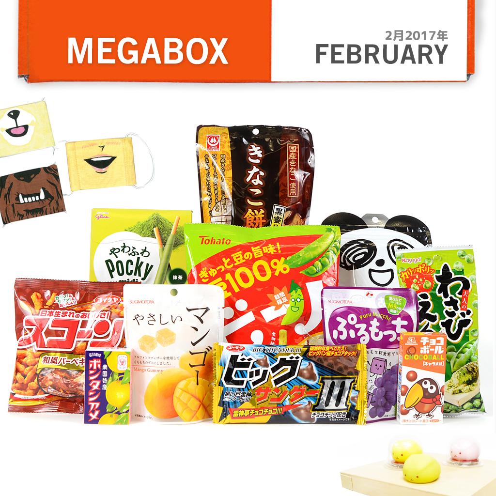 February 2017 Japan Box