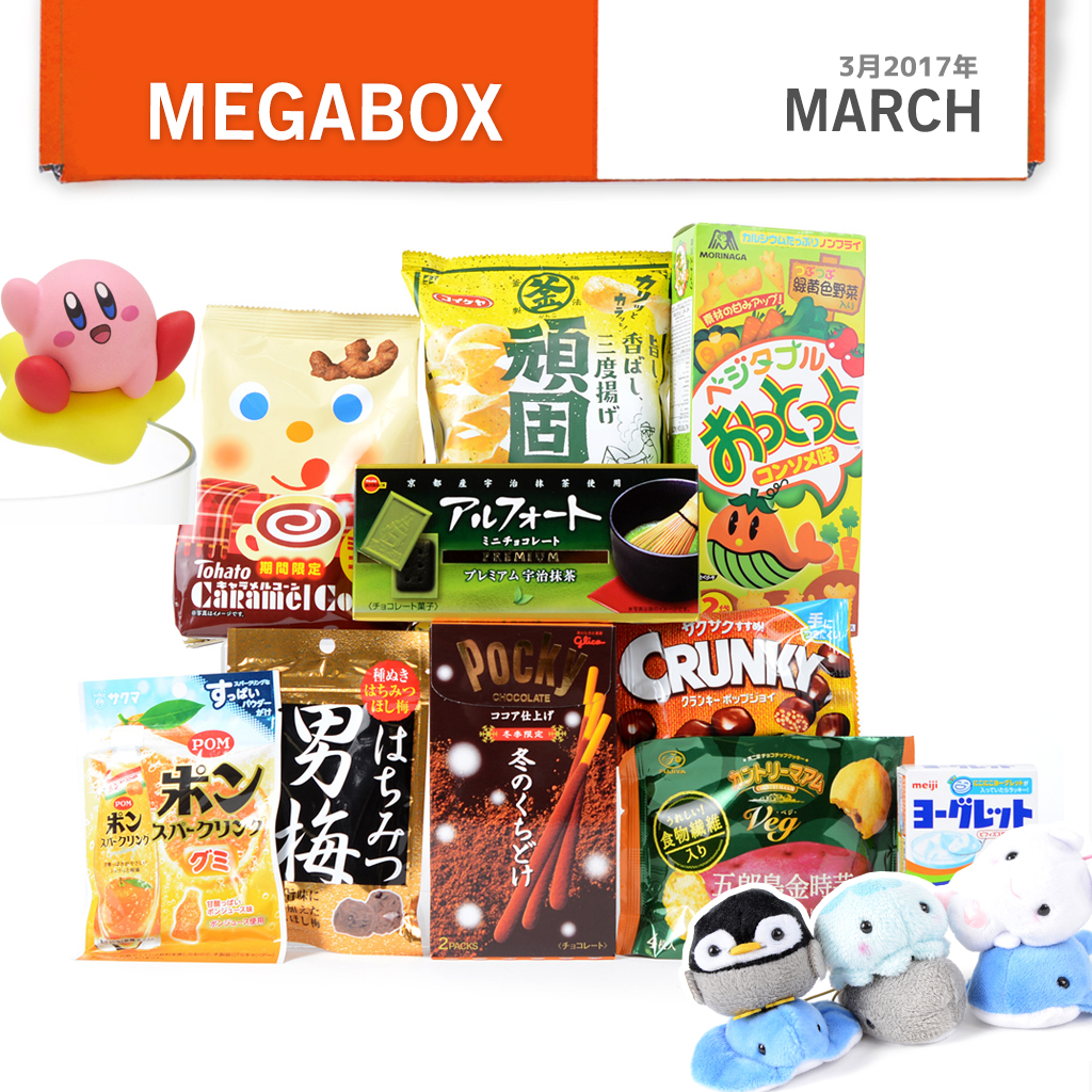 March 2017 Japan Box
