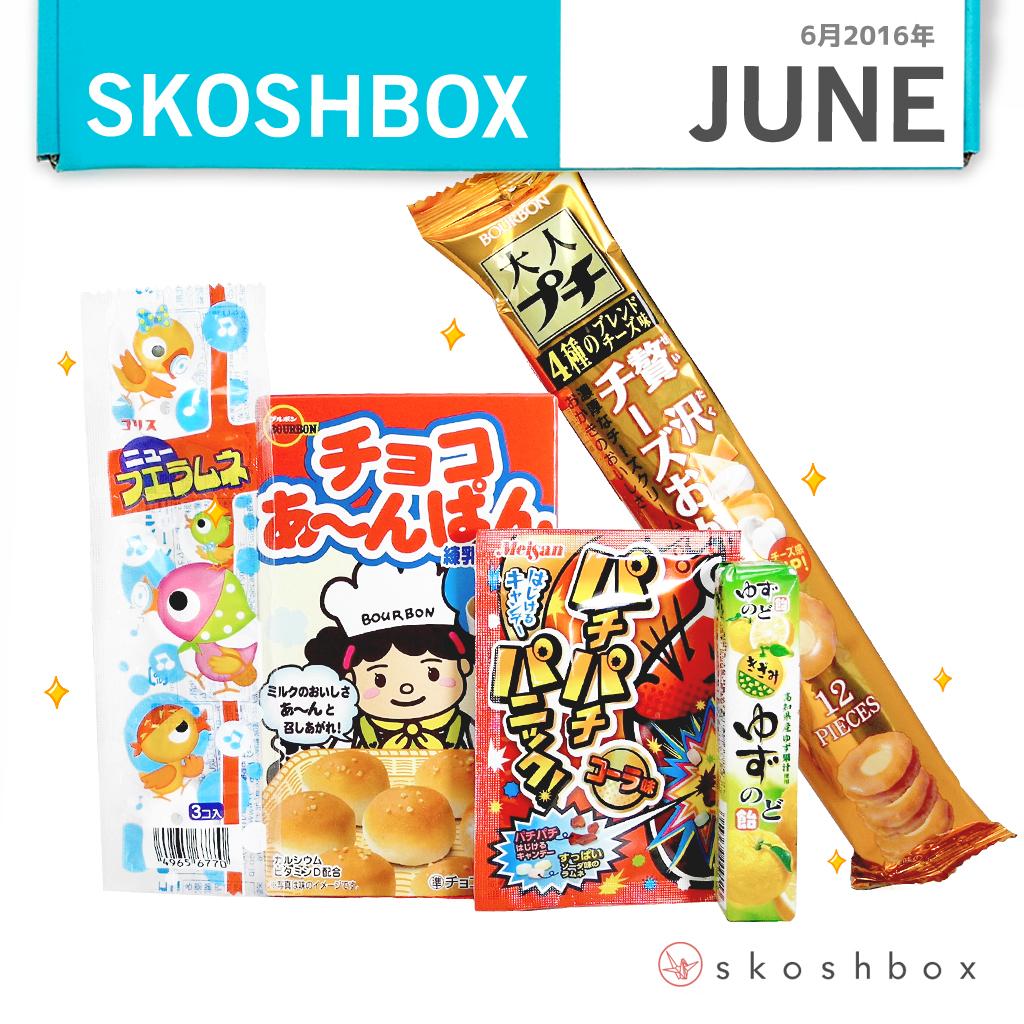 June 2016 Skoshbox