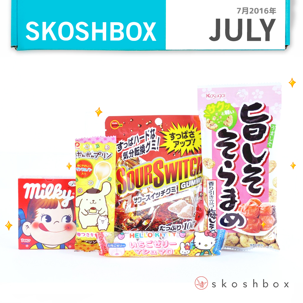 July 2016 Skoshbox