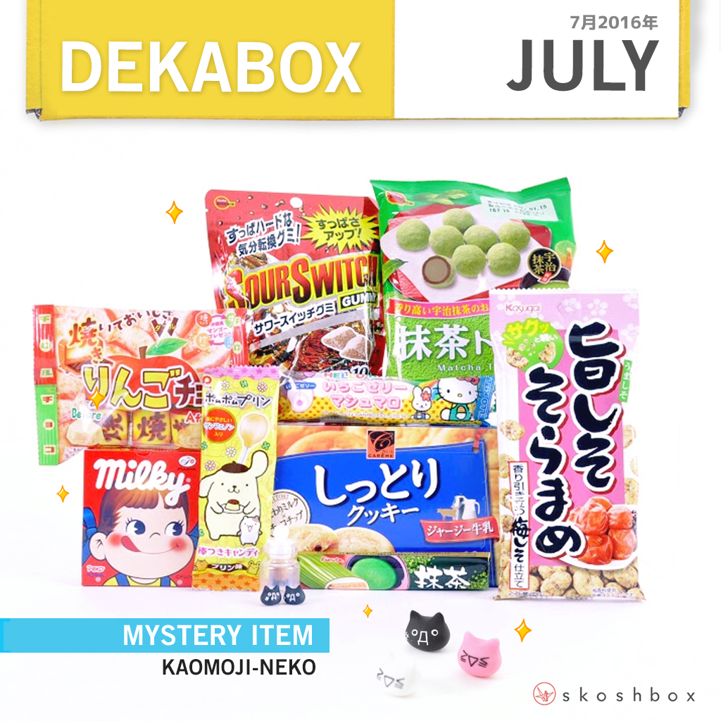 July 2016 Dekabox
