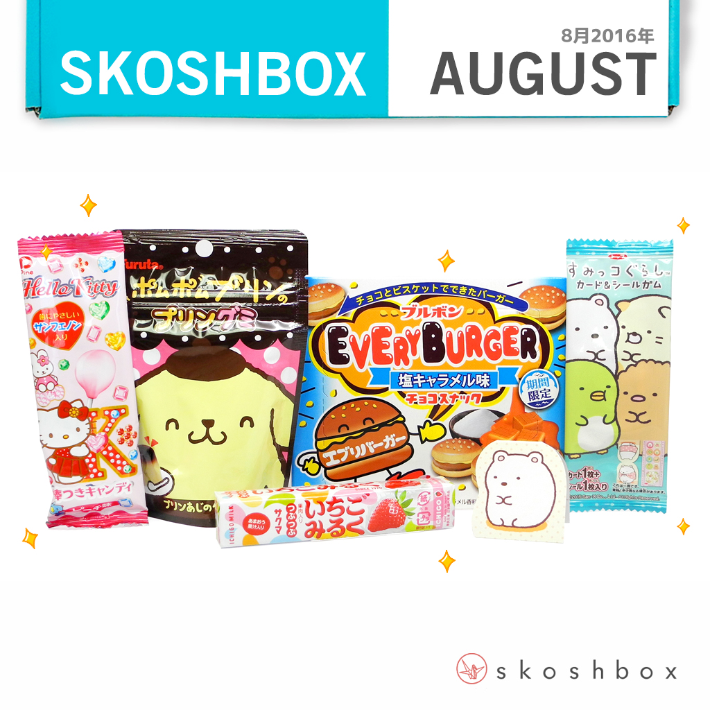 August 2016 Skoshbox