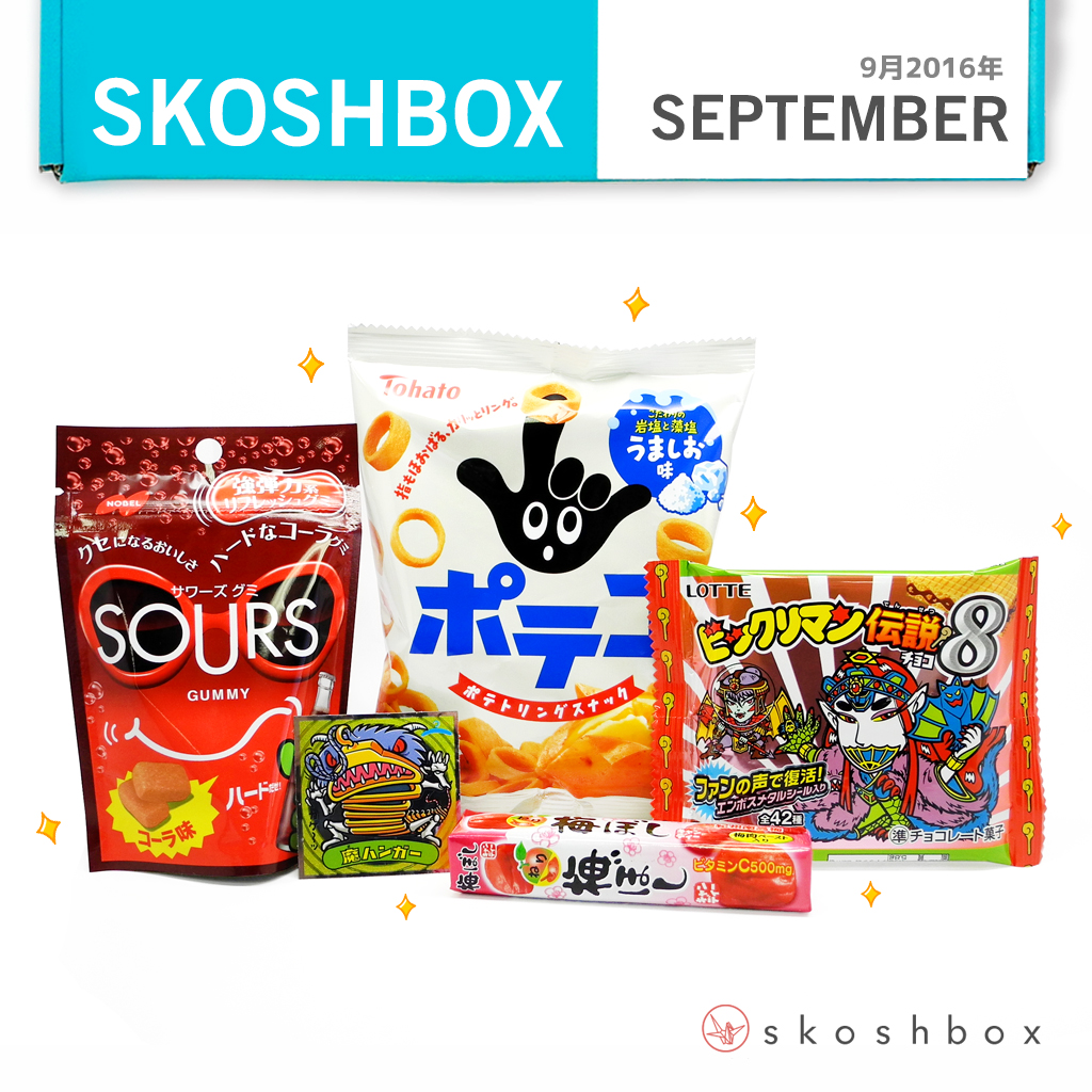 September 2016 Skoshbox