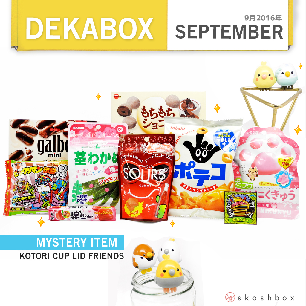 September 2016 Dekabox