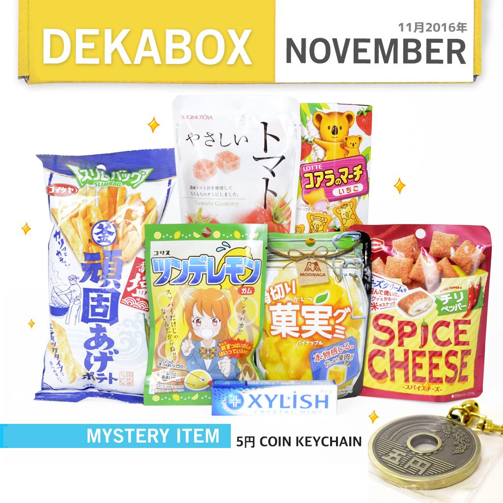 November 2016 Dekabox