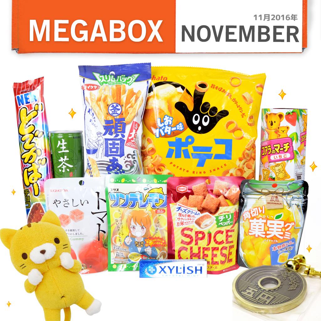 November 2016 Japan Box