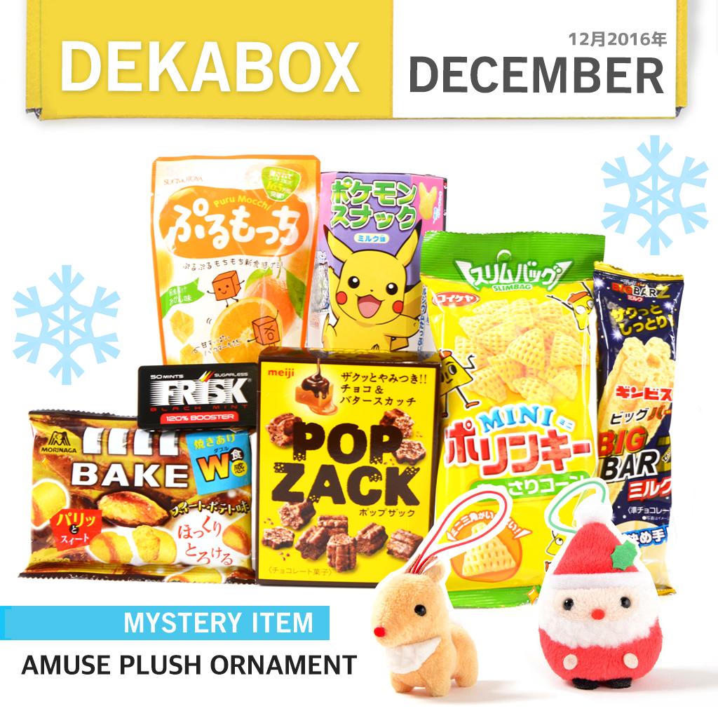 December 2016 Dekabox