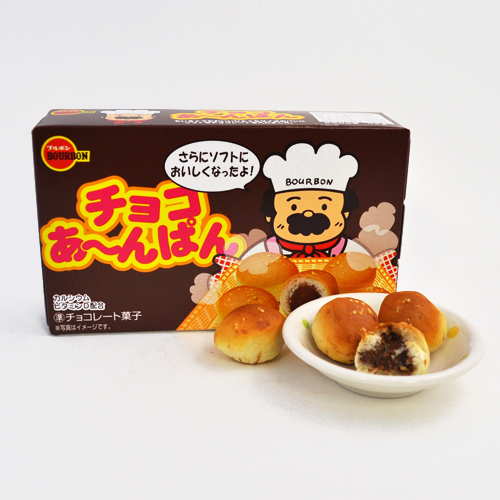 Choco Anpan Rolls