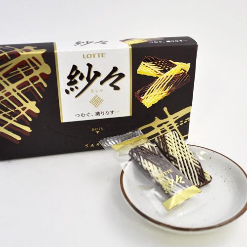 Lotte Sasha Chocolate