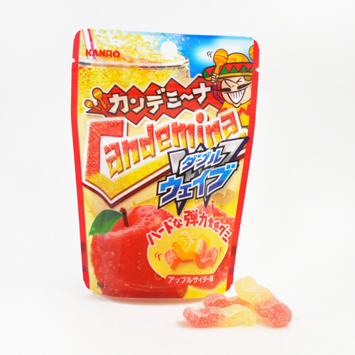 Candemina Hard Gummy: Sour Apple