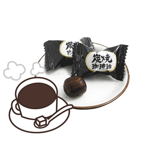 Sumiyaki Coffee Candy