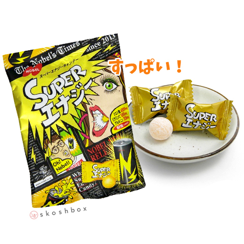 Super Energy Fizzing Candy