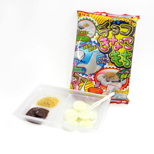 DIY Choco-Kinako Mochi Kit