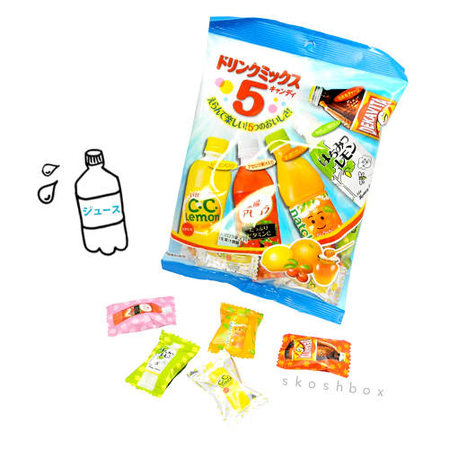 Assorted Japanese Drink Candy