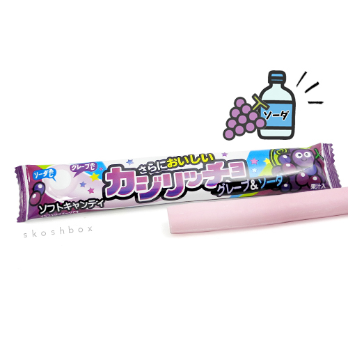 Kajiri-cho Grape Soda Candy