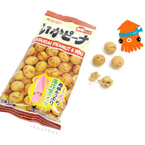 Ika Peanut Mix