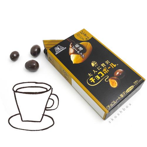 Otona-Zeitaku Chocoball