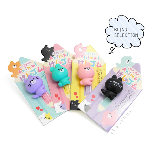 Animal Grip Eraser