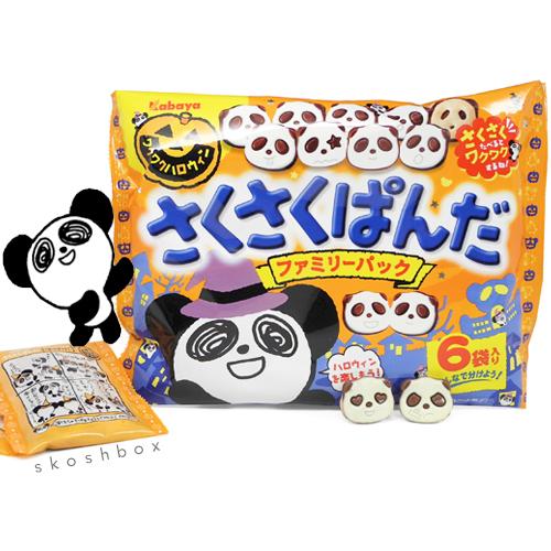 Halloween Saku Panda Cookies