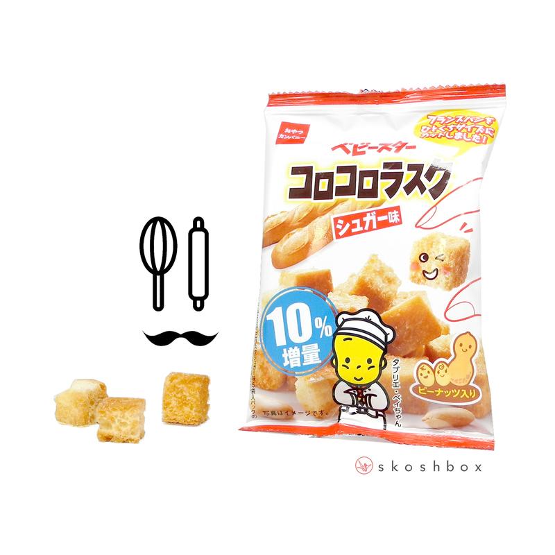 KoroKoro Sugar Rusk