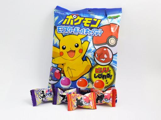 Pokeball Candy