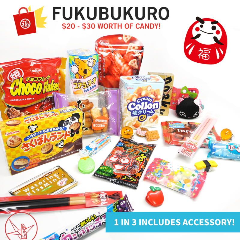Fukubukuro Snack Assortment!