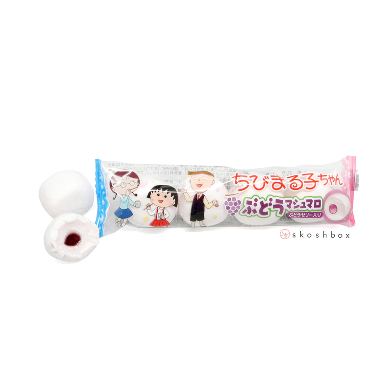 Chibimaruko Grape Marshmallow