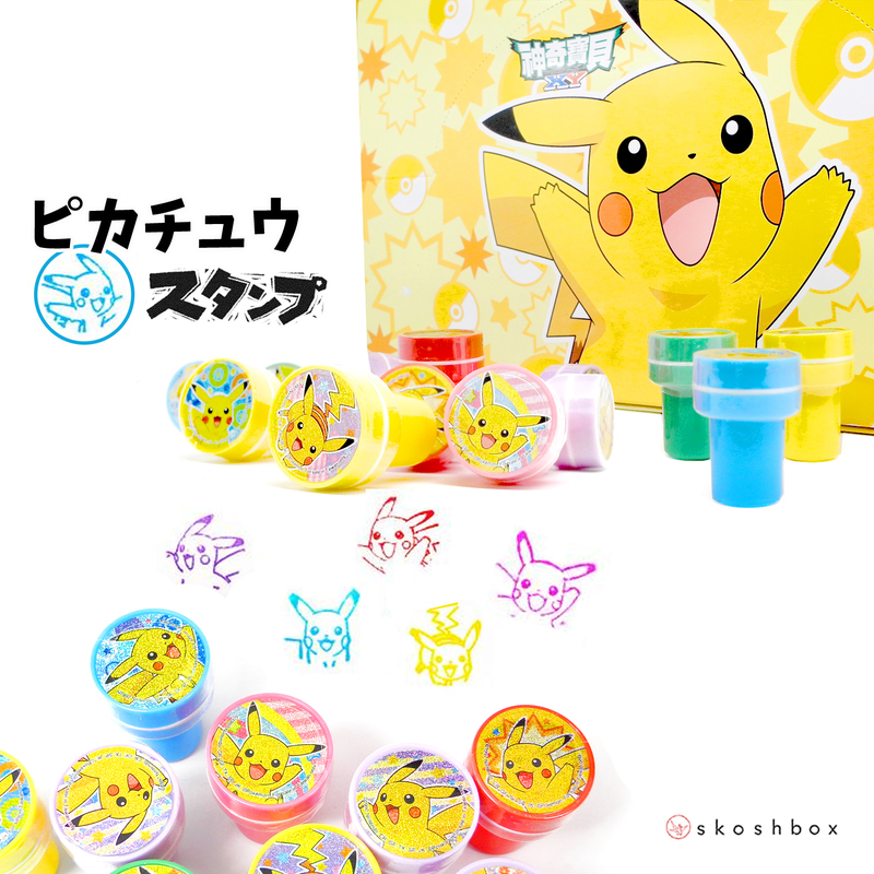 Mini Pikachu Stampers