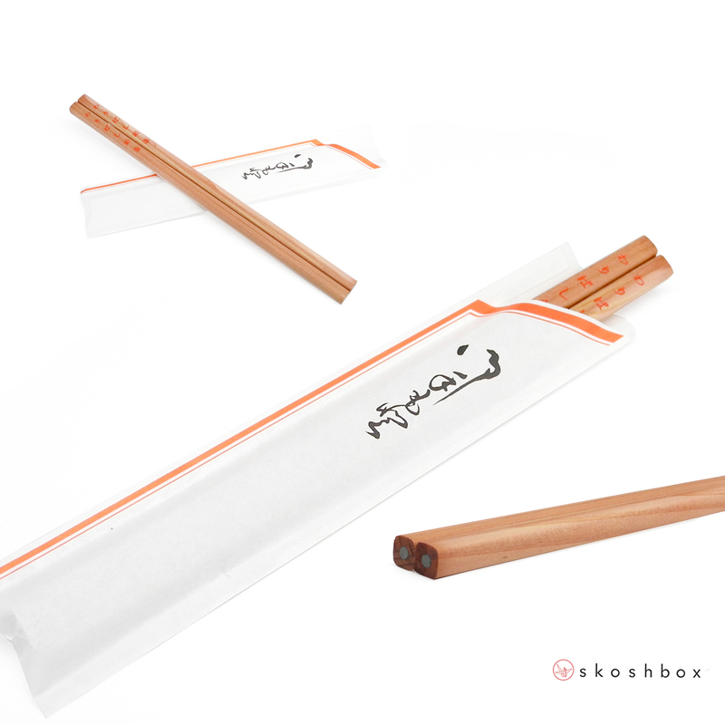 Waribashi Pencil Set