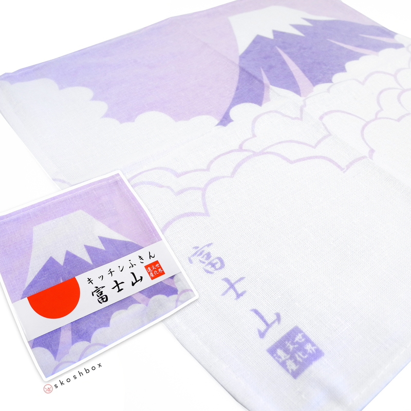 Aug 16 mt fuji towel