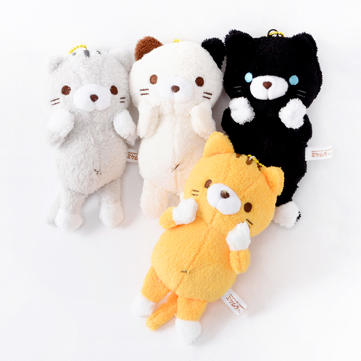 Mikemura-Cat Plush Keychain