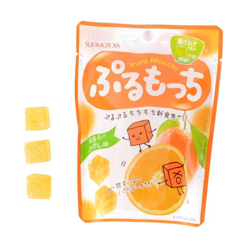 Puru Mochi Tangerine