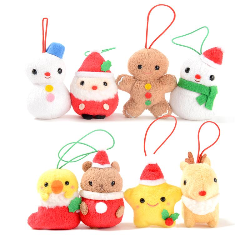 Amuse Christmas Ornament