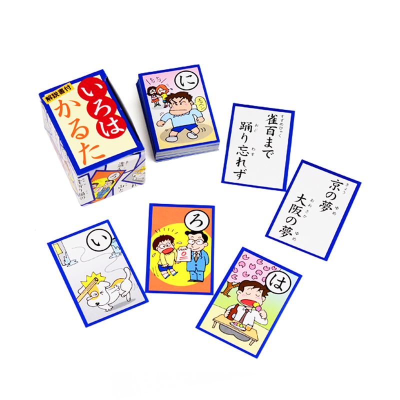 Japanese Karuta Card Set