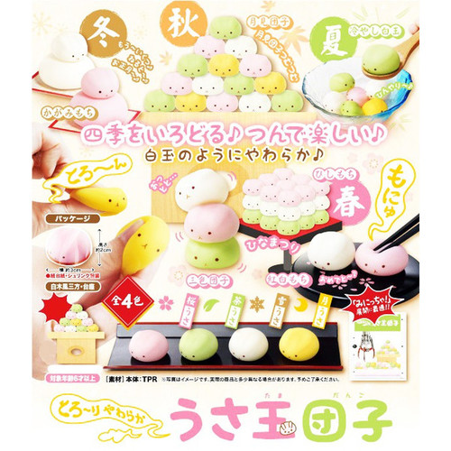 Usa-Tama Dango Squishy