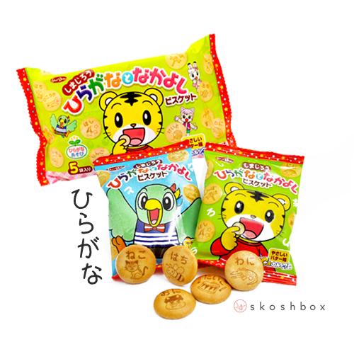 Shimajiro Biscuits