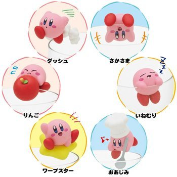 Petit Kirby Cup Toy