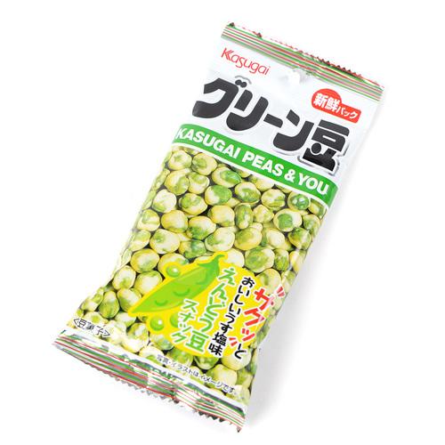 Slim Green Beans Mame