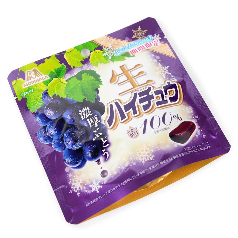 Nama Hi Chew Grape