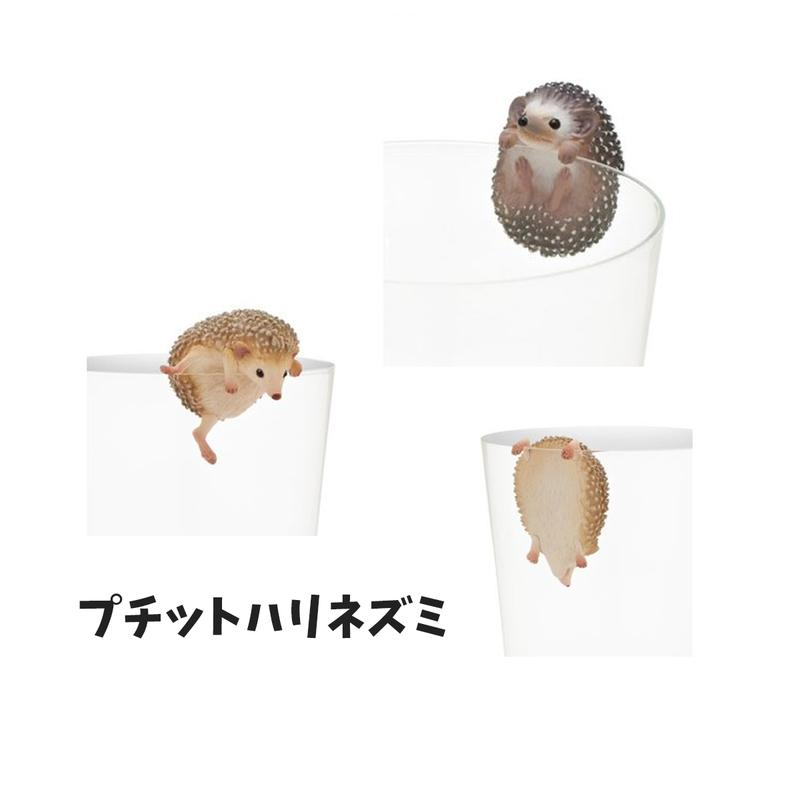 Hedgehog Cup Friend