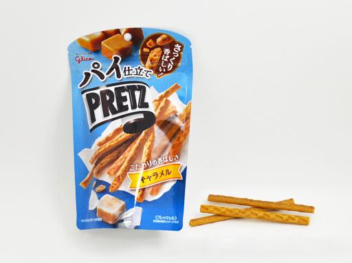 Pretz: Caramel Pie