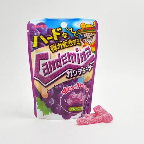 Candemina Hard Gummy: Grape